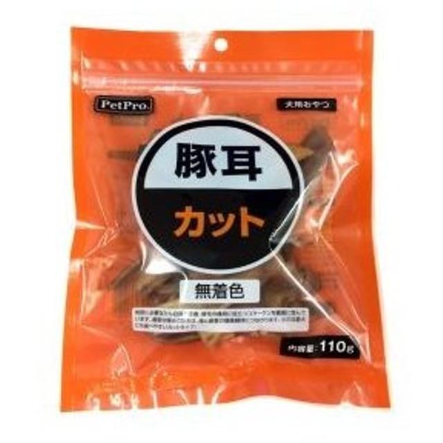 ペットプロジャパン 豚耳カット 110g