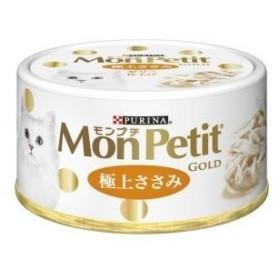 ネスレ日本 Nestle ネスレ日本 Nestleモンプチゴールド缶 極上ささみ70g