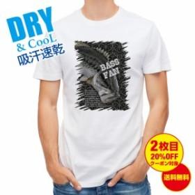 Tシャツ ブラックバス 釣り 魚 ルアー 送料無料 メンズ 文字 春 夏 秋 インナー 大きいサイズ 洗濯