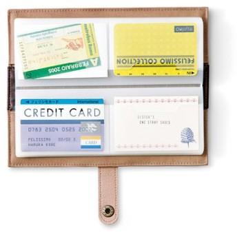 しゅっと細長 バッグのすき間に収納できるカードケースの会 フェリシモ FELISSIMO【送料:450円+税】
