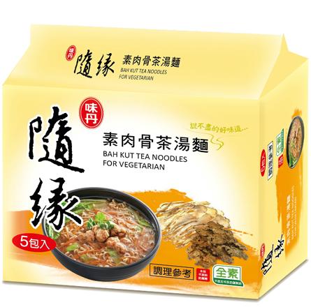 【全素】隨緣素肉骨茶麵(袋) 90g
