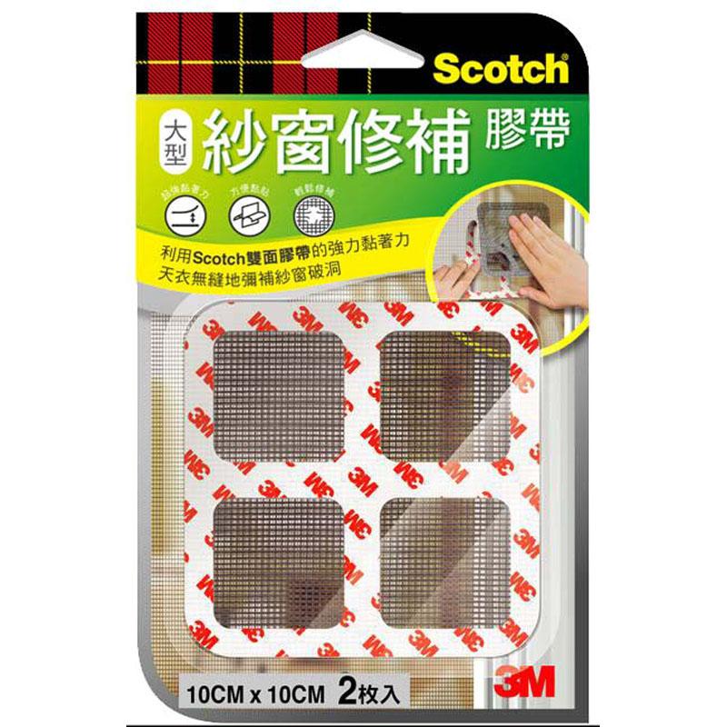 【DIY】3M Scotch 紗窗修補膠帶大型