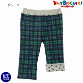 ミキハウス正規販売店/ミキハウス ホットビスケッツ mikihouse タータンチェックの総柄パンツ(100cm・110cm)
