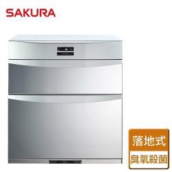 【櫻花】Q7592BL- 落地式臭氧殺菌烘碗機 高70CM  僅北北基含安裝