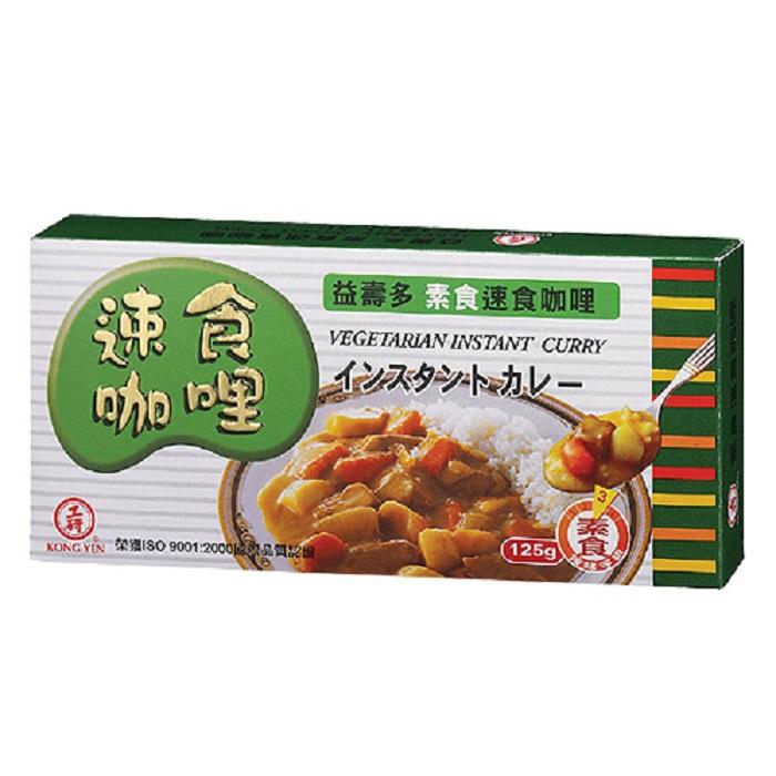 益壽多素食速食咖哩-純素-125g