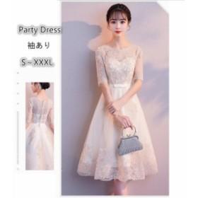 エレガント aライン 上品 ウェディングドレス 花嫁 結婚式ドレス パーティードレス 二次会 ブライダルドレス ミモレドレス イブニングド