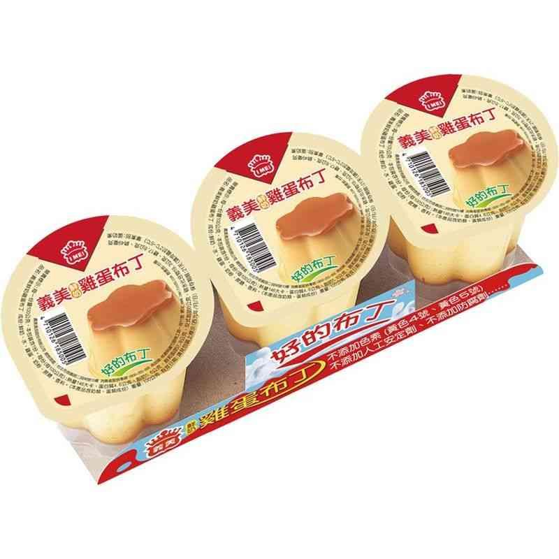 義美鮮奶雞蛋布丁-100gx3