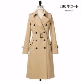 【サンヨー コート ウィメン(SANYO COAT WOMEN)】 <100年コート>ダブルトレンチロングコート(三陽格子) ベージュ