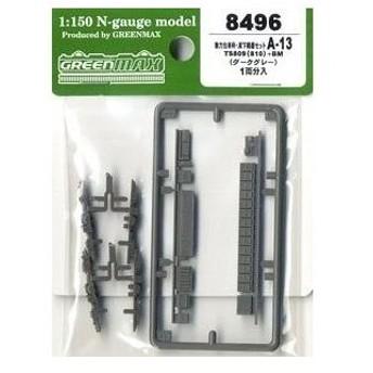 グリーンマックス(Greenmax) Nゲージ 8496 動力台車枠・床下機器セット A-13 (TS809(810)+BM)
