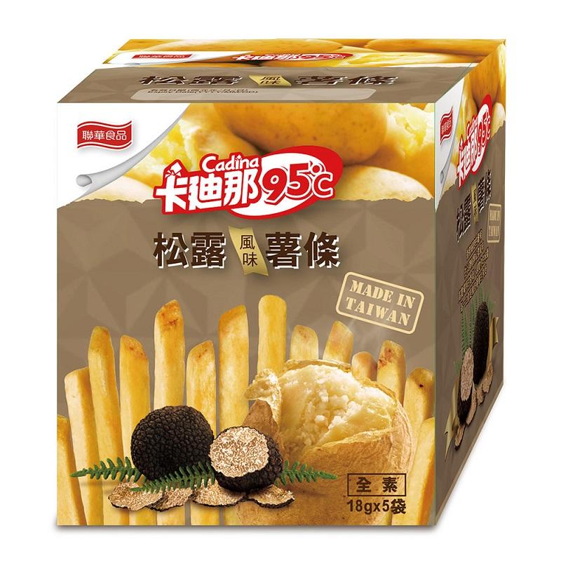 卡迪那95度C北海道松露薯條