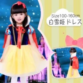 ハロウィン コスプレ プリンセス お姫様 女の子 ドレス 子供 ワンピース コスチューム パーティー 衣装 仮装