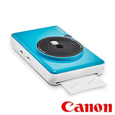 Canon iNSPiC [C] CV-123A 即拍即印相印機(藍色)