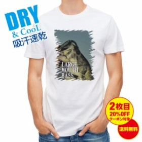 Tシャツ ラージマウスバス 釣り 魚 ルアー 送料無料 メンズ ロゴ 文字 春 夏 秋 インナー 大きいサイズ 洗濯