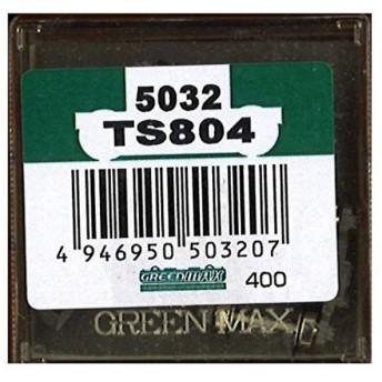 グリーンマックス(Greenmax) Nゲージ 5032 TS804台車