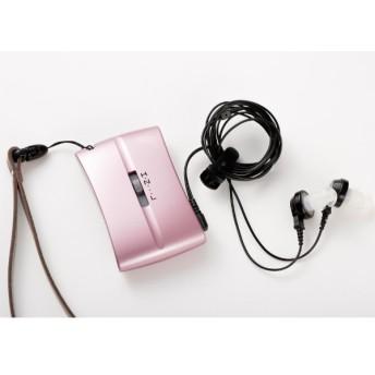 【ポケット型補聴器】SENTI センティ HC-001(ダスティピンク)