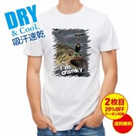 Tシャツ ハリに掛かった瞬間 釣り 魚 ルアー 送料無料 メンズ ロゴ 文字 春 夏 秋 インナー 大きいサイズ 洗濯