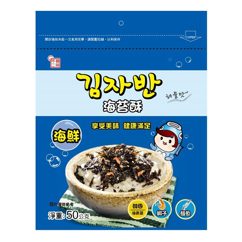 韓味不二韓國海苔酥(海鮮口味)