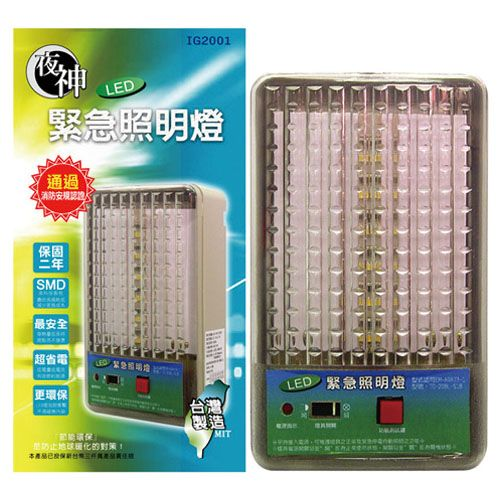 夜神 LED緊急照明燈18LED(暖白光)IG2001