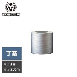 KONQOR「丁基」鋁箔抗熱防水膠帶 (20CMx5M)