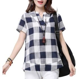 レディース カジュアル シャツ 無地 半袖 体型カバー ゆったり Aライン 韓国風 ワイシャツ 大きいサイズ オフィス 通勤 夏服 (4XL, ネイビー)