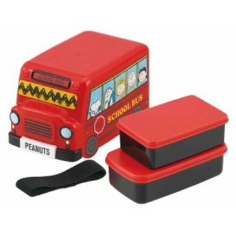 pos.377969 バス型ランチボックス DLB5 スヌーピー かわいいダイカットのバス型ランチボックス