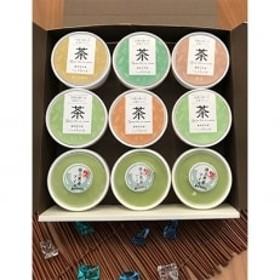 食べるお茶アイス【贅沢】セット