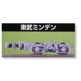 グリーンマックス(Greenmax) Nゲージ 5013 FS396台車