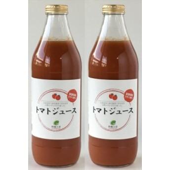 イー・有機生活 北海道産 農薬不使用栽培トマト100% トマトジュース2本セット