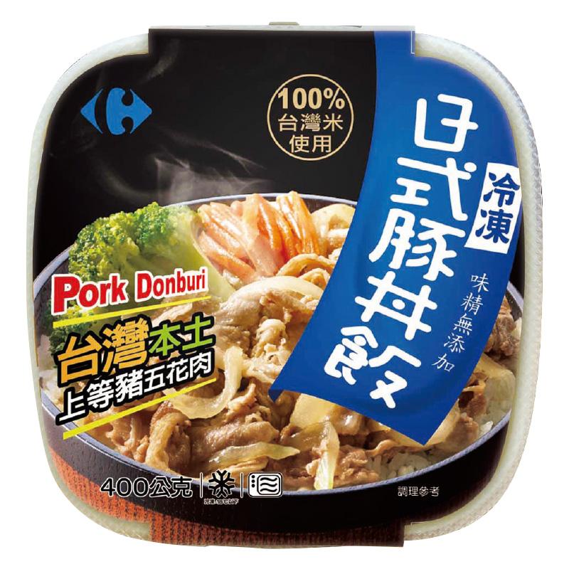家樂福冷凍日式豚丼飯400g