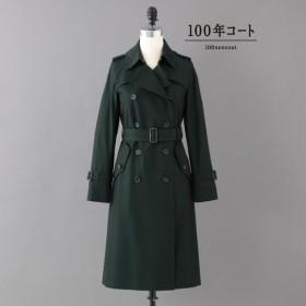 【サンヨーコート ウィメン(SANYOCOAT WOMEN)】 <100年コート>ダブルトレンチロングコート <100年コート>ダブルトレンチロングコート カーキ