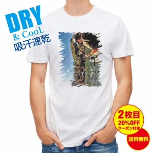 Tシャツ ジャンプするバス 釣り 魚 ルアー 送料無料 メンズ ロゴ 文字 春 夏 秋 インナー 大きいサイズ 洗濯