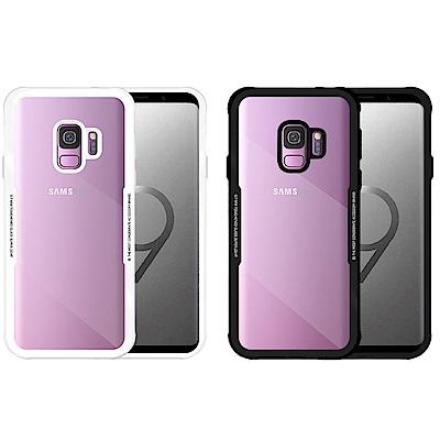 Metal-Slim Samsung Galaxy S9 強化時尚鋼化玻璃保護殼