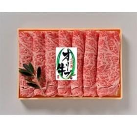 小豆島オリーブ牛ロースすき焼き約400g