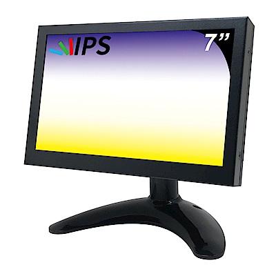 奇巧 7吋IPS LED液晶螢幕顯示器(AV、BNC、VGA、HDMI)
