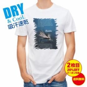 Tシャツ カディス 釣り 魚 ルアー 送料無料 メンズ ロゴ 文字 春 夏 秋 インナー 大きいサイズ 洗濯