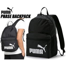 プーマ フェイズ バックパック PUMA PHASE BACKPACK BLACK 075487-01 リュック ブラック 22L デイパック