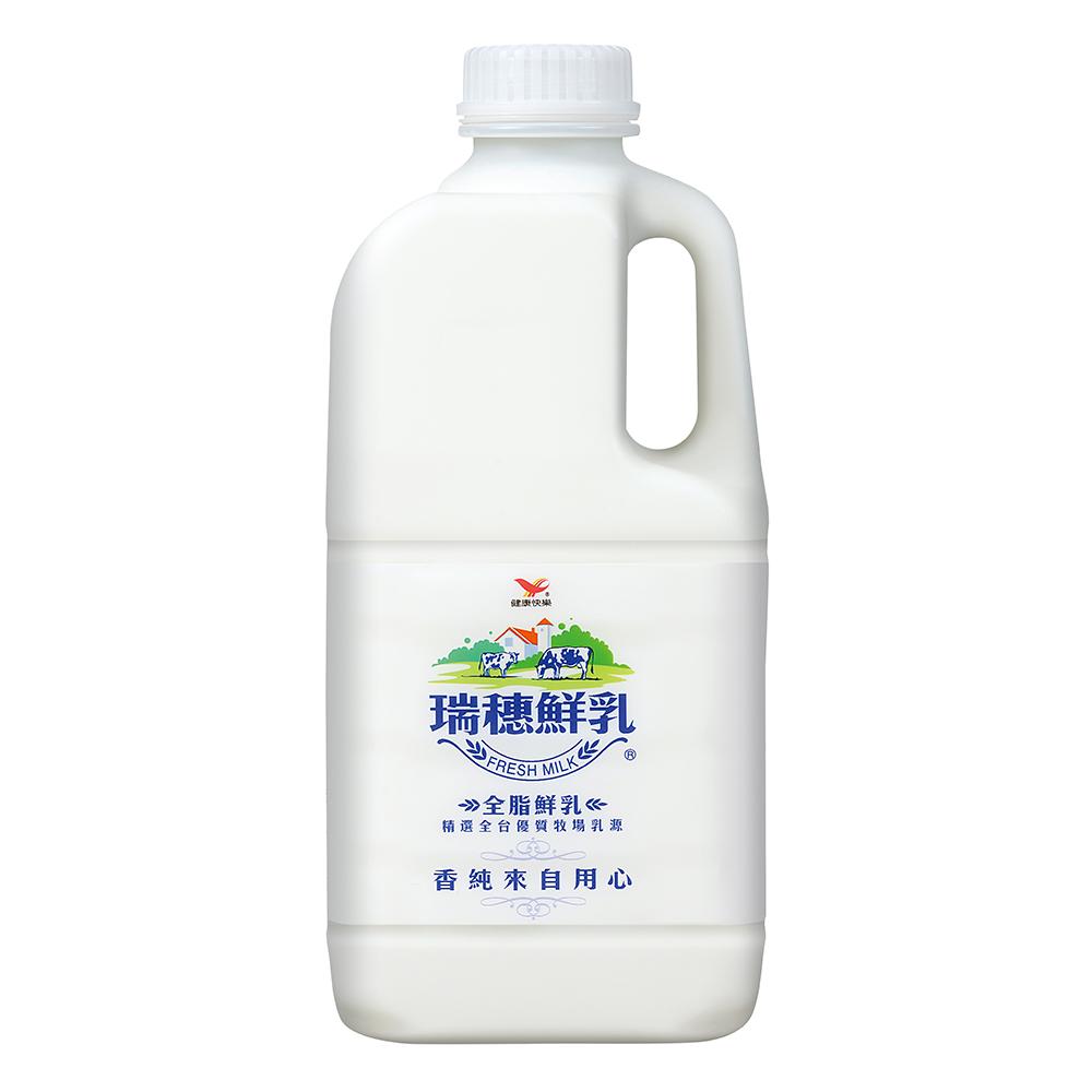 瑞穗鮮乳-全脂1858ml到貨效期約6-8天