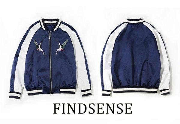 FINDSENSE 品牌 燕子 夾克外套 防風 潮流棒球外套 精品 規格 訂做