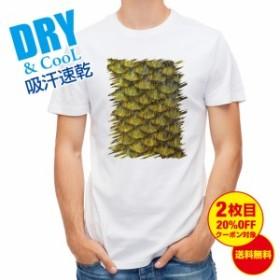 Tシャツ ゴールデンテンチの鱗 釣り 魚 ルアー 送料無料 メンズ 文字 春 夏 秋 インナー 大きいサイズ 洗濯