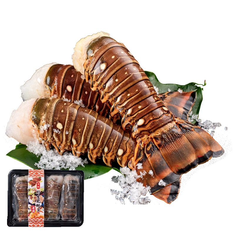 頂級龍蝦身(每盒約500克/2-3尾)