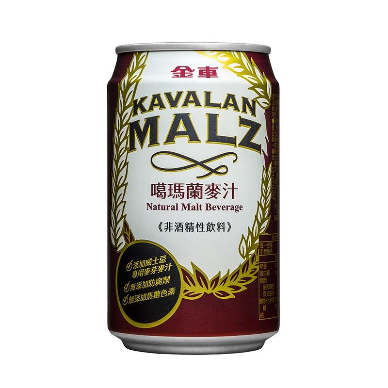 噶瑪蘭麥汁can 310ml