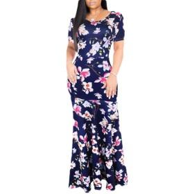 maweisong Women Short Sleeve Plain Loose Maxi Dresses Casual Long Dresses 1 XL