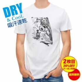 Tシャツ クロダイ 墨絵風(白) 釣り 魚 ルアー 送料無料 メンズ ロゴ 文字 春 夏 秋 インナー 大きいサイズ 洗濯