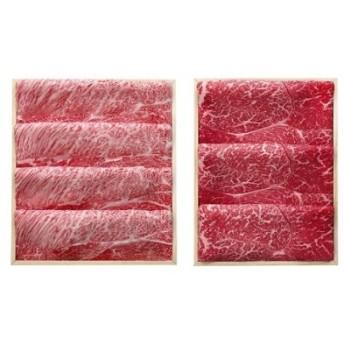 11 柿安本店 柿安特選黒毛和牛食べくらべセット