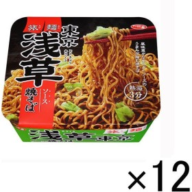 サッポロ一番 旅麺 浅草ソース焼そば 12個
