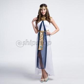 万聖節 コスチューム ハロウィン cosplay 女神 アラビア スタイル パフォーマンス 女王様 ワンピース レディース キャラクター コスプレ
