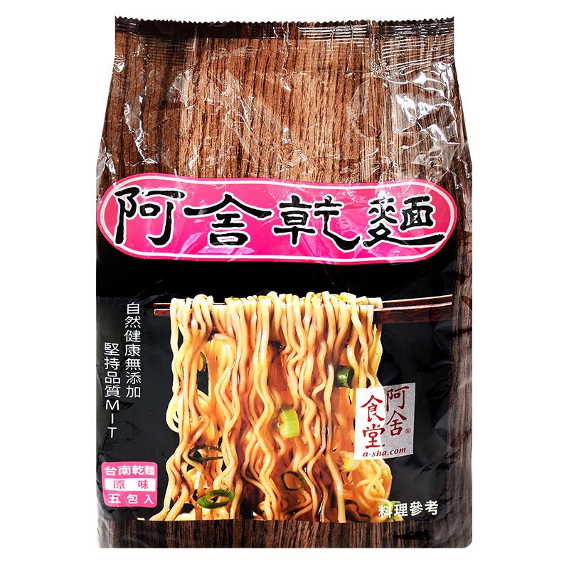 阿舍食堂台南乾麵原味95g*5包/組