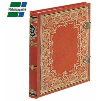 ナカバヤシ ブック式フリーアルバム ウインザー レッド アH-GL-1001-R 大切な想い出を古きよきヨーロッパのロマンと共に