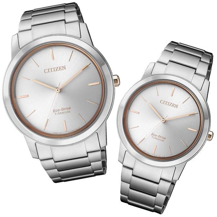 CITIZEN星辰錶 ( AW2024-81A+FE7024-84A ) 簡約光動能時尚鈦金屬腕錶 / 白面40+34mm