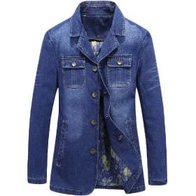 Beeatree Mens Silm Spring Leisure Plus Size Denim Jean Jacket Dark Blue M